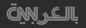 CNN Arabic