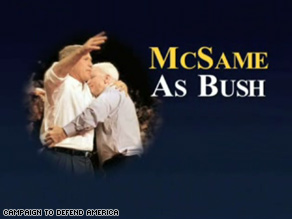 New ad links Bush and McCain.