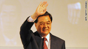 Hu called for the developing world should have a greater voice in international financial institutions.