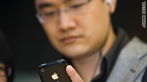 As of November 4, only 5,000 people had bought an iPhone with China Unicom.