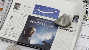 The front page of Iran's Sarmayeh newspaper after U.S. President Obama's election in November 2008.
