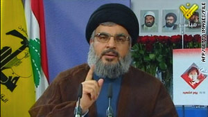 Hassan Nasrallah, seen in an earlier speech, said Monday Hezbollah is a resistance force rather than a terrorist group.