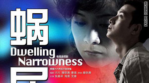 Popular drama in China captures the strain of new home owners in China.