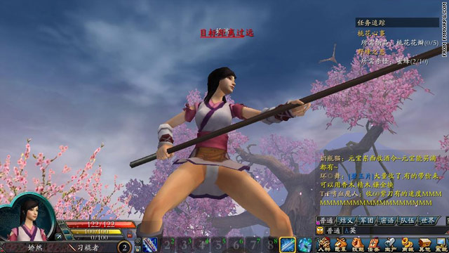 Companies that offer free online video games, such as China's popular 'Perfect World' series, earn cash by selling virtual goods such as character outfits, weapons and upgrades.