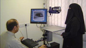 Eye scanning technology at IrisGuard, Dubai, UAE.