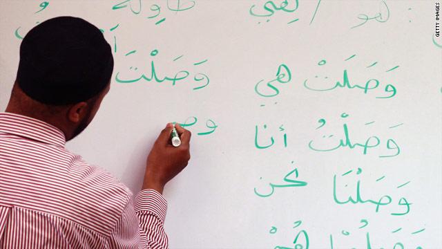 t1larg.arabic.gi.jpg