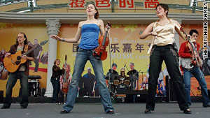 ShaeLaurel played in Shanghai, China, in 2007.