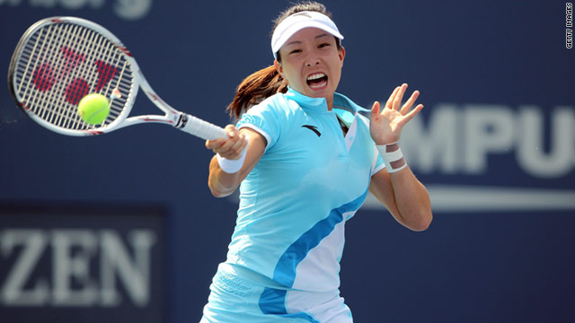 Zheng Jie, who turned professional in 2003, is China's number two female tennis player behind Li Na.