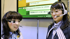 NEC has developed a piece of tech for real-time translation. IBM and Google aim to break language divides on the net.