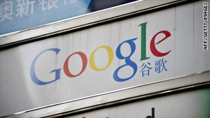 Google says it has been the victim of cyber attacks in China.
