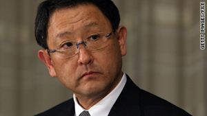 Akio Toyoda, CEO of Toyota Motor Corp., appeared at a congressional hearing on Wednesday.