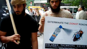 Terror suspects Mahmood Alessa and Carlos Eduardo Almonte attend a protest in New York on June 1.