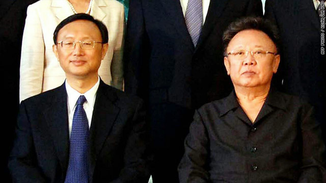 Chinese Foreign Minister Yang Jiechi meets with North Korean leader Kim Jong Il (right) in Pyongyang on July 3, 2007. Documents released by WikiLeaks shows underlying tensions in the relationship between these two Asian allies.