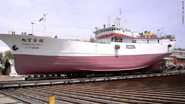 A picture of the Taiwanese fishing vessel FV Shiuh Fu, which was attacked by pirates in the Indidan Ocean.