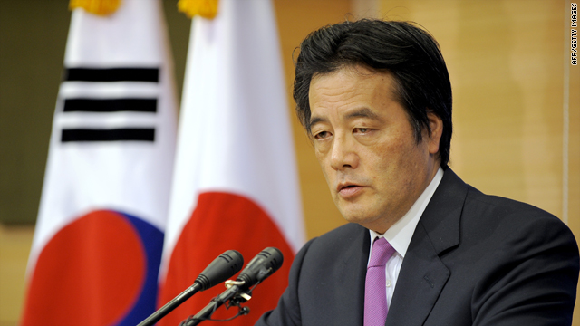 Japanese Foreign Minister Katsuya Okada, pictured, speaks at a joint press conference with his South Korean counterpart Yu Myung-Hwan in Seoul on Thursday.