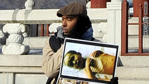 Aijalon Mahli Gomes was arrested on the North Korea-China border in January 2010.