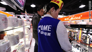 The founder of leading retail chain Gome has gone on trial in Beijing.