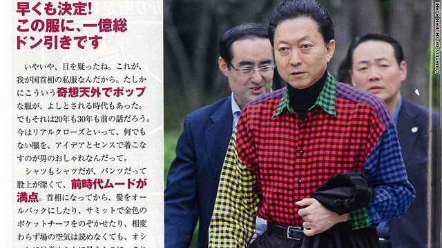 Japan's Prime Minister Yukio Hatoyama came under fire for this outfit he wore at a Japanese BBQ he recently organized.
