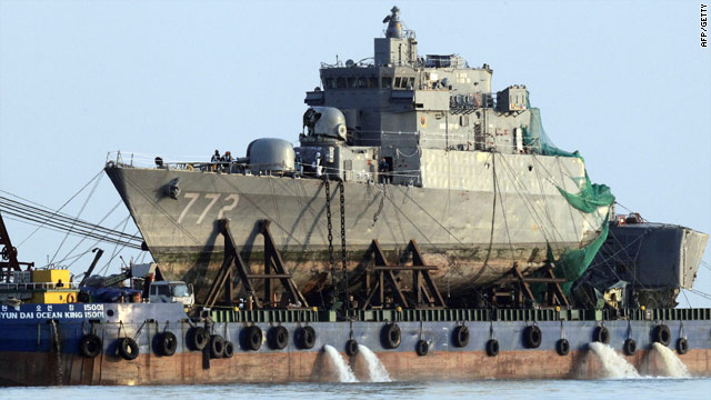South Korea on Friday formally asked the U.N. Security Council to investigate the sinking of its warship the Cheonan.