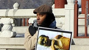 Aijalon Mahli Gomes, in a photo from January 12, was arrested after entering North Korea on January 25.