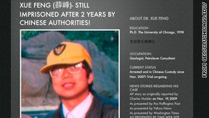 Dr. Xue Feng, a naturalized U.S. citizen, has been sentenced to eight years in prison in China.