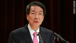 South Korean Prime Minister Chung Un-chan.
