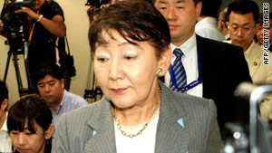 Japanese Justice Minister Keiko Chiba announces that the two convicted killers had been executed.