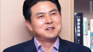 Korean prime minister-to-be resigns