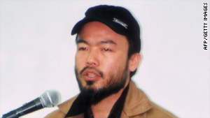 Kosuke Tsuneoka in a  handout photo taken February 2003 and released by Amnesty International on April 5, 2010.