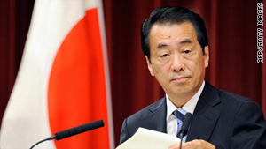 Japanese Prime Minister Naoto Kan at a press conference  at his official residence in Tokyo on August 10.