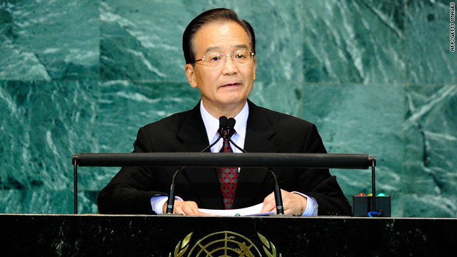 Chinese Premier Wen Jiabao addresses the Millennium Development Goals Summit at the U.N. headquarters in New York Wednesday.
