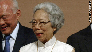 Kwa Geok Choo was the wife of Singapore's first prime minister Lee Kuan Yew.
