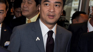 If the party had been found guilty the Prime Minister Abhisit Vejjajiva would have been barred from politics for five years.