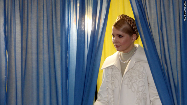 Prime Minister Yulia Tymoshenko has refused to concede defeat in this month's election.