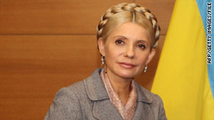 Authorities are investigating if former Prime Minister Yulia Tymoshenko diverted environmental funds to pensions.