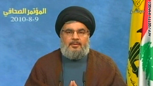 "Israel ""just wanted to start an internal strife,"" Hezbollah's Hassan Nasrallah said Monday."