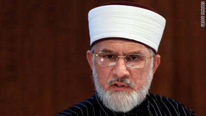Muslim cleric holds 'anti-terror camps'