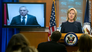 U.S. Secretary of State Hillary Clinton speaks Wednesday about new funding for the Palestinian Authority.