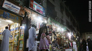 The cable suggested a thriving nightlife beneath the conservative facade of Jeddah's streets.