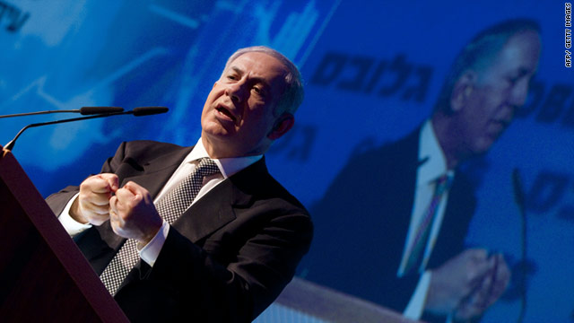 Israeli Prime Minister Benjamin Netanyahu speaking at the business convention in Tel Aviv, Israel.