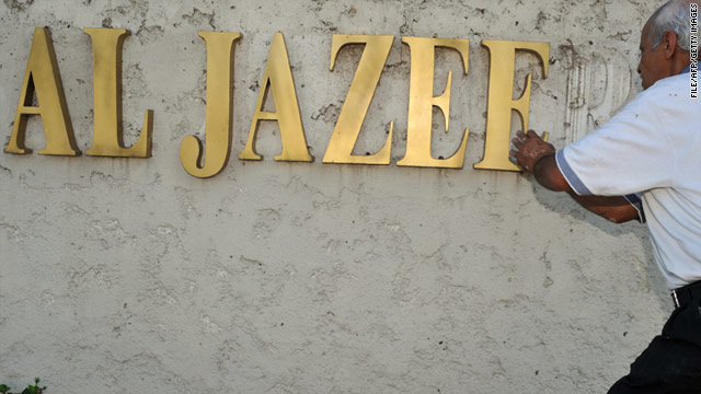 Morocco also recently shut down the offices of Al Jazeera in the country and withdrew its accreditation.