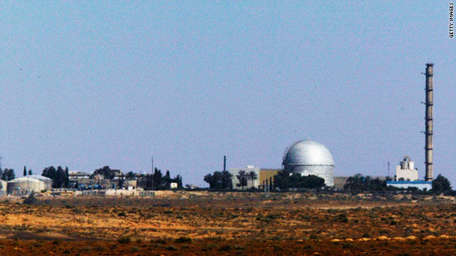 An unidentified flying object was shot down in the skies above Israel's Dimona nuclear plant, pictured here in 2004.