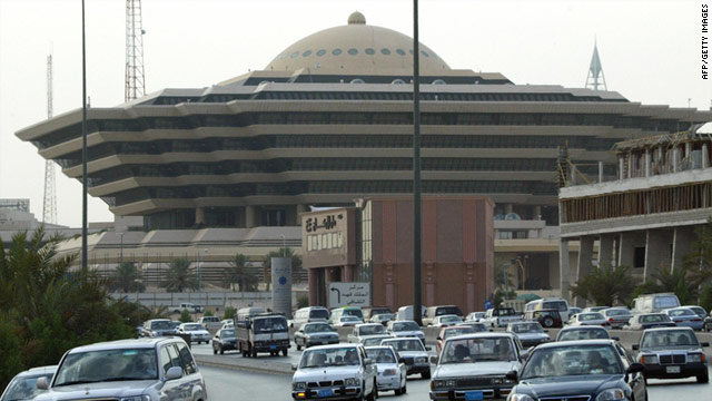 The Saudi Arabian Interior Ministry, pictured in 2004, has denied a Saudi democratic reform group from staging a sit-in.