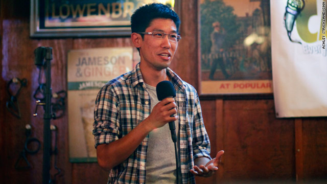 "Emory University medical student Howard Chiou shares a story at Carapace that fits the theme ""strange magic."""