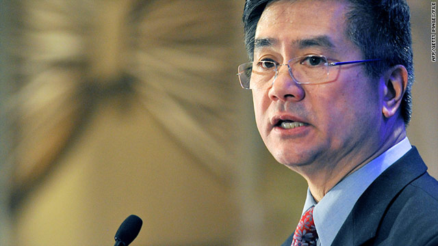 Commerce Secretary Gary Locke will be nominated as ambassador to China, the White House says.