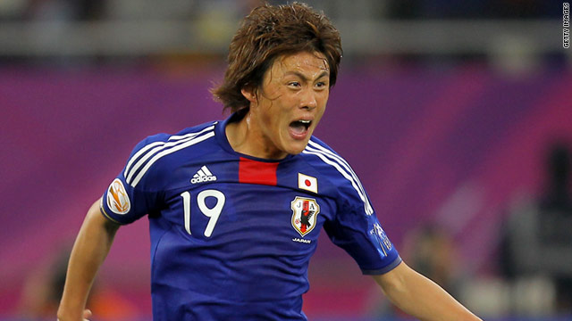 Tadanari Lee's volley in the second half of extra time earned Japan victory over Australia.
