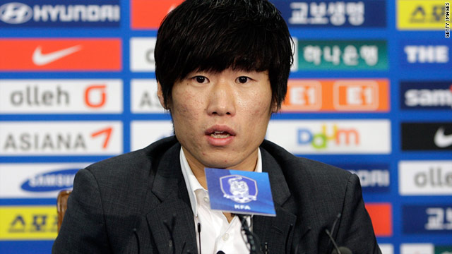 Manchester United star Park Ji-Sung says he is retiring from international duty to make way for South Korea's younger players.