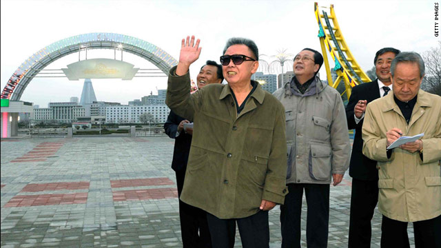 North Korean leader Kim Jong Il inspects Kaeson Youth Park, which has been reconstructed into a people's recreation ground.