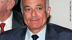 A file picture taken on July 28, 1997 shows Nabil Elaraby at United Nations headquarters in New York.