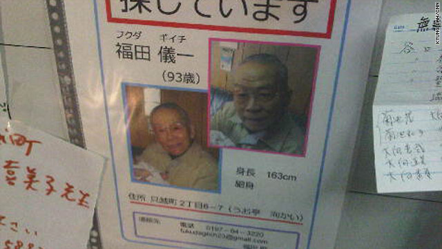 One of the thousands of people still missing over a week after Japan was struck by an earthquake and tsunami.